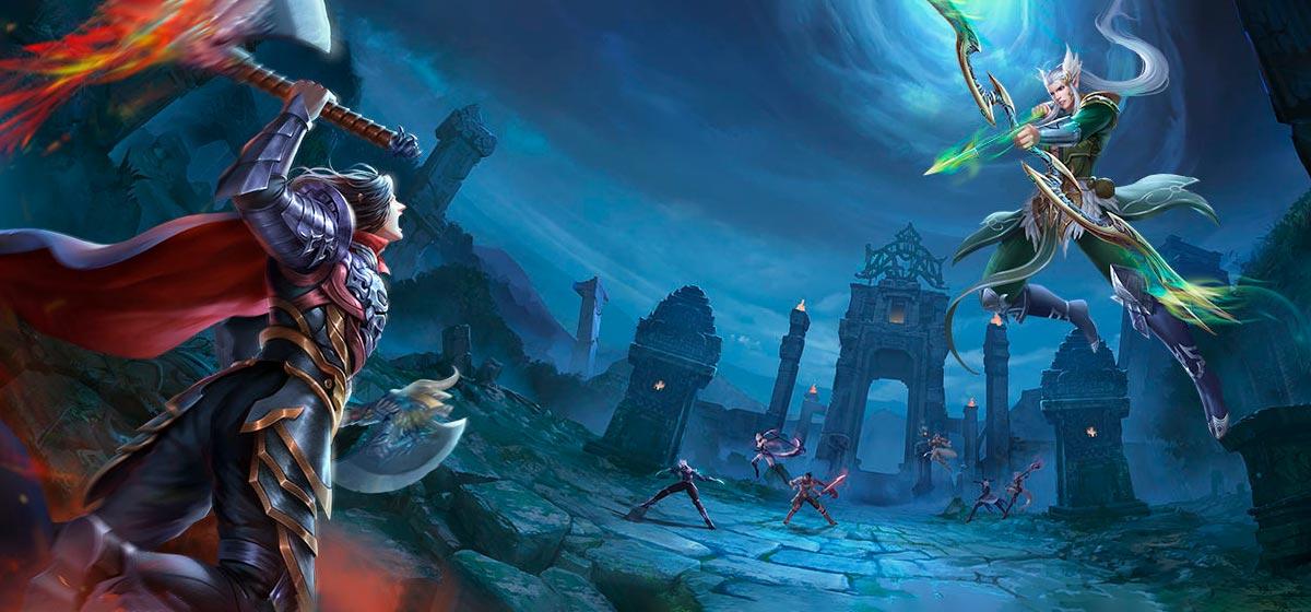 Entre na Arena de Guan Yu