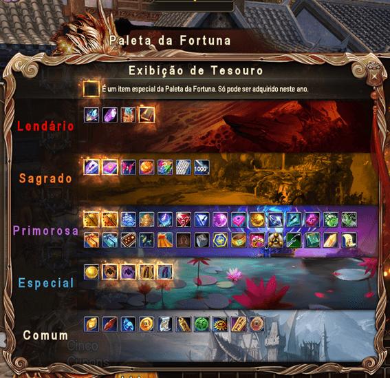 Interface de visualização dos prêmios da Paleta da Fortuna